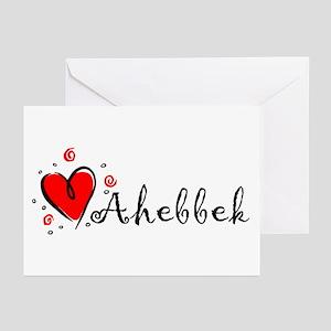 Arabic i love you uhibbuk arabic calligraphy greeting cards cafepress i love you arabic greeting cards pk of 10 m4hsunfo